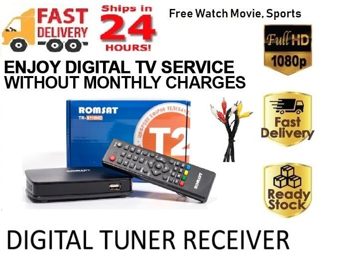 MYTV Myfreeview Rainberg Pro STB Digital Decoder T2