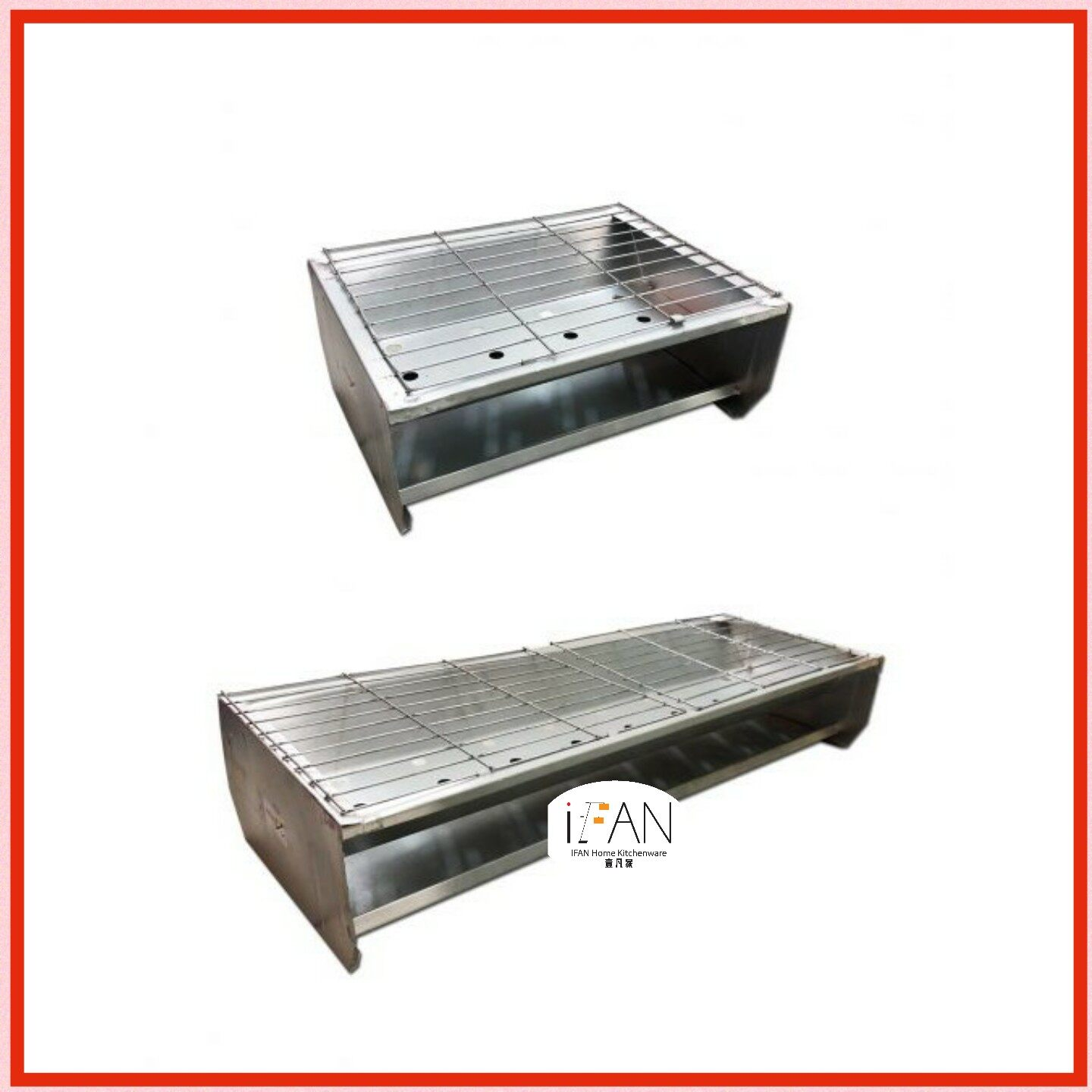 BUMI l BBQ Grill Chicken Stove, 1.5/2.0FT
