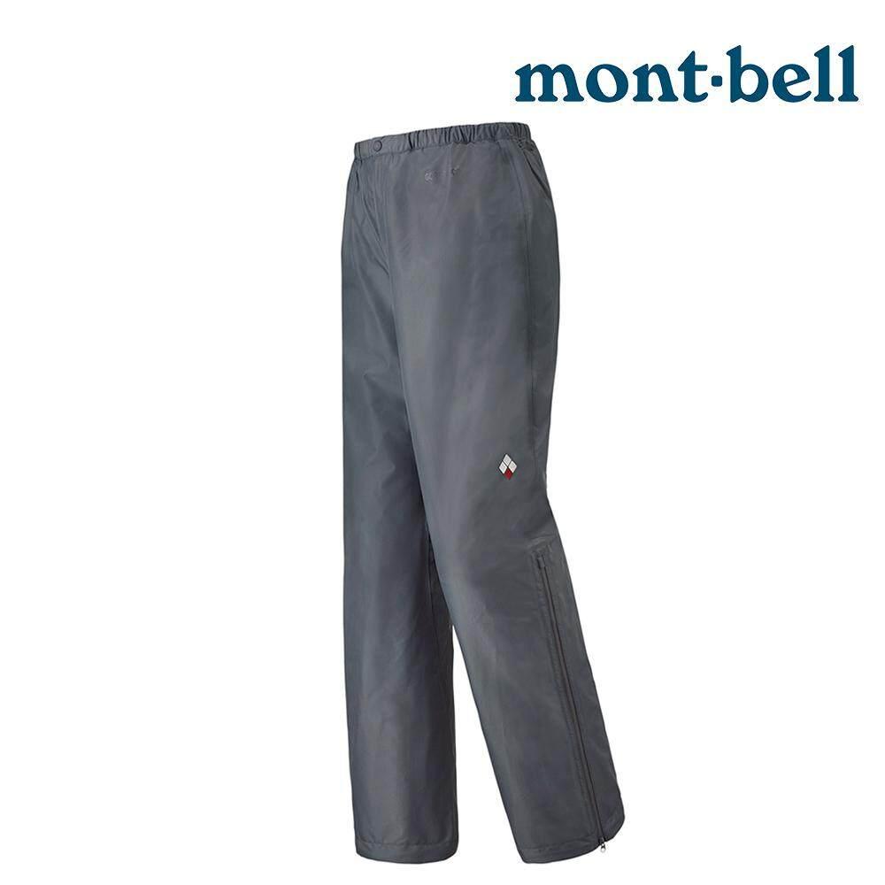 MontBell Lightweight Compact Waterproof Sports Rain Dancer Pants (Women's)