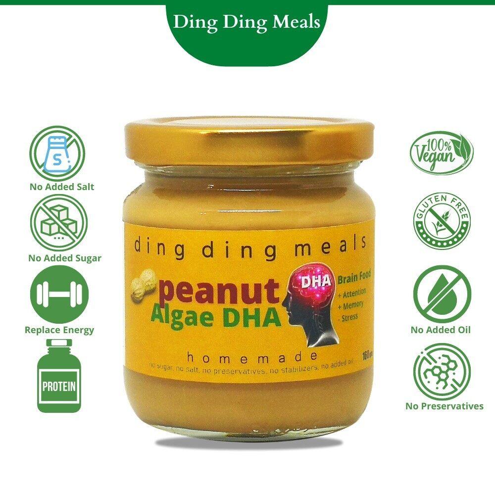 [ Local Ready Stocks ] 100% Original Homemade Pure Peanut Butter + DHA Mentega Kacang Asli Campuran DHA ( 160gram )