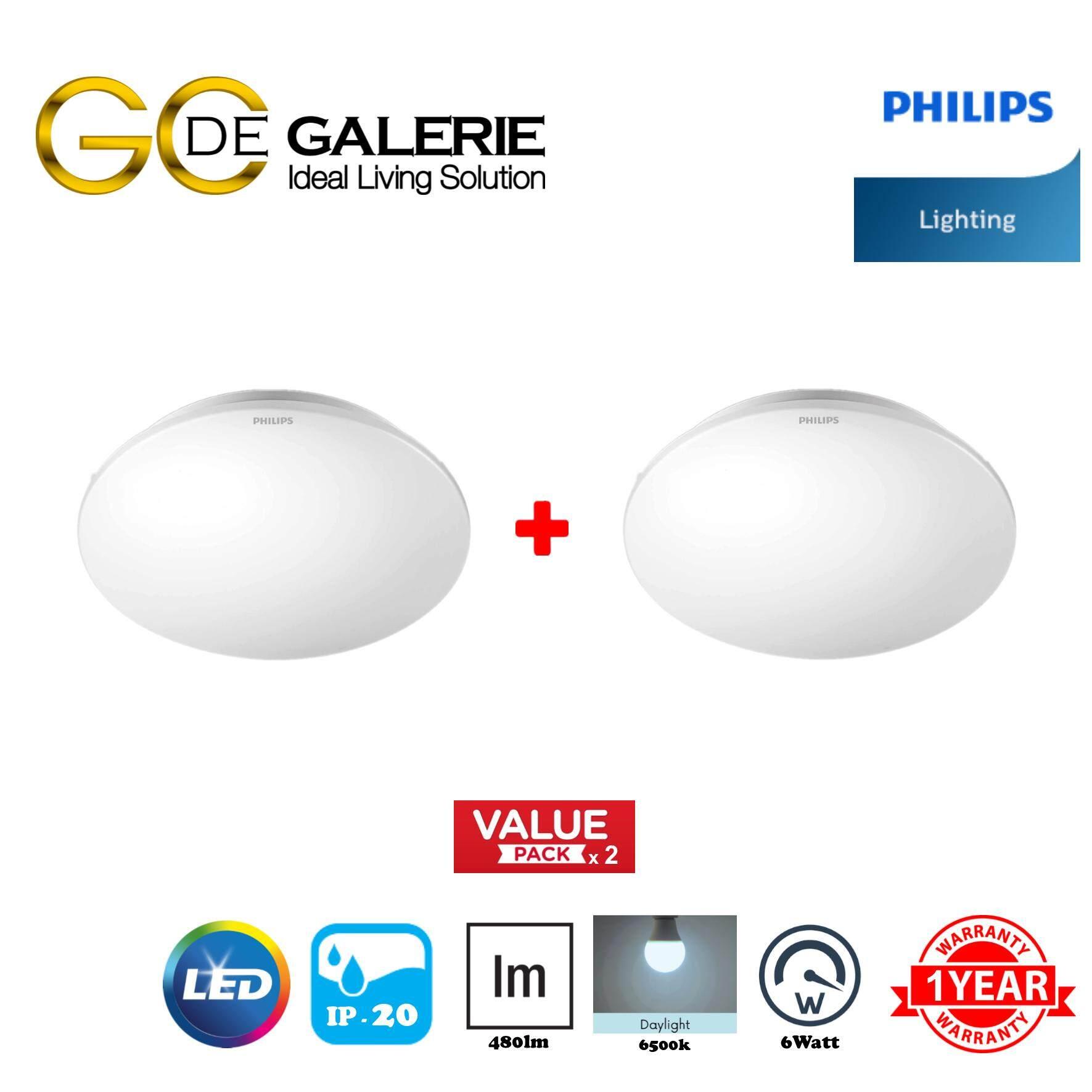 CEILING LIGHT LED PHILIPS MOIRE 33361 6W 6500K WH (2 PACK)