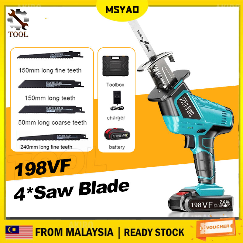 (Ready Stock) Tools King198VF Cordless Reciprocating Saw Gergaji Elektrik with 4 blades portable Multifunctional Reciprocating Saws Outdoor Saber Saw Electric Power Tools for Cutting Wood Iron Sheet Plastics,Metal,PVC, Frozen Food, Ice or Bone Cutting