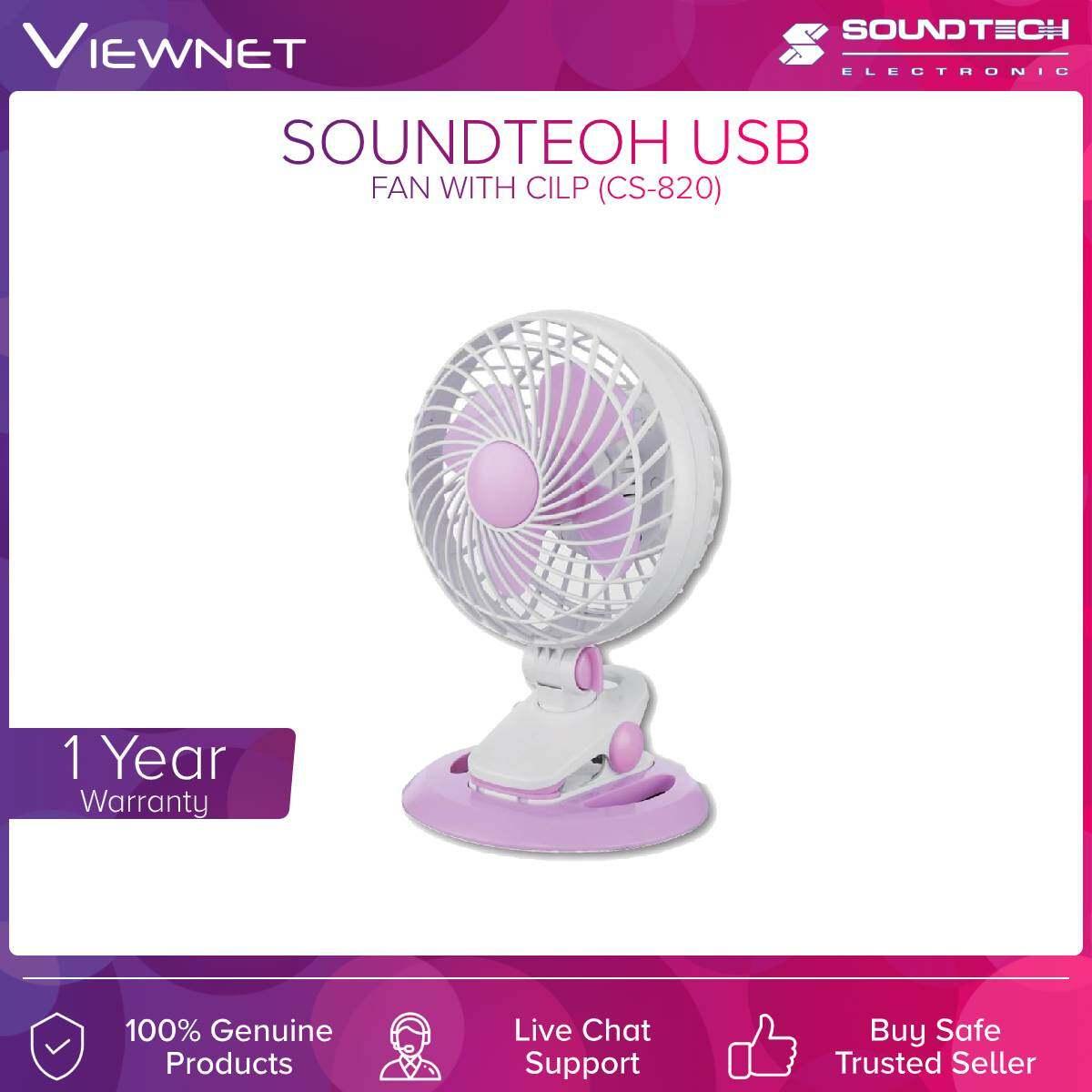 Soundteoh (CS-820) Usb fan With Clip