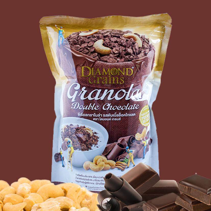 Diamond Grains Granola, Double Chocolate 500g