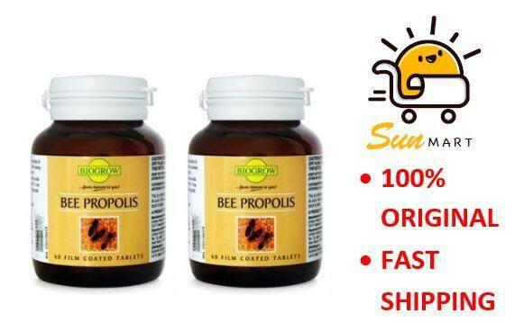 BIOGROW Bee Propolis 100mg 2x60s