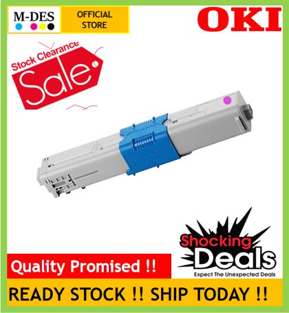 Oki C301 Magenta Compatible Toner Cartridge CLEARANCE STOCK