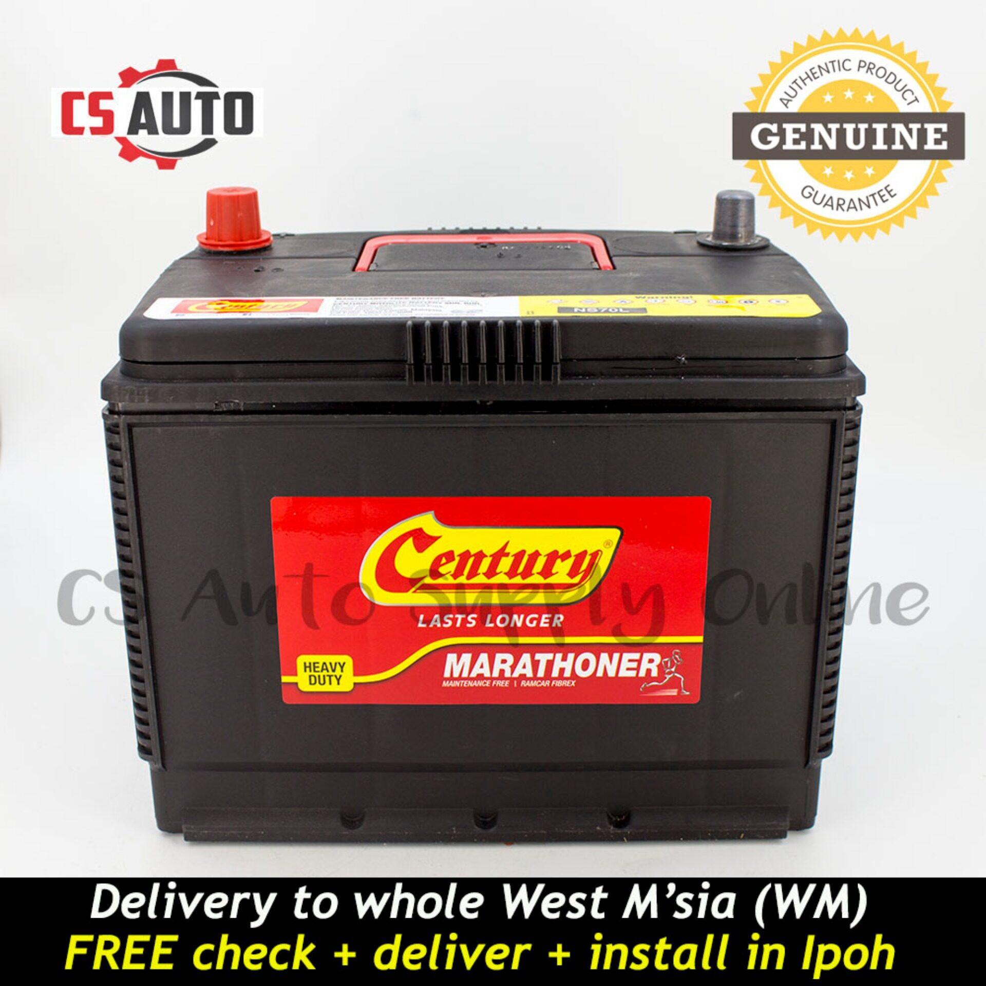 Century NS70L NS70 L Marathoner Car Battery MF for Proton Preve, Toyota Camry, Innova and Estima Ipoh (100% Original)