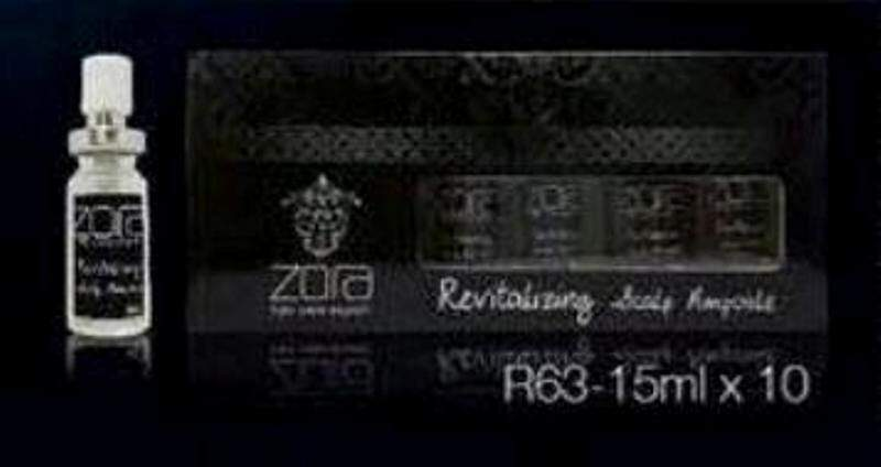 Jorayc Revitalizing Scalp Ampoule 15ml X 12
