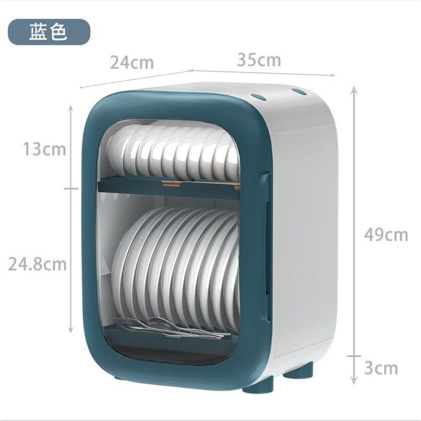 Dishware disinfection cabinet UV dish UV sterilize cabinet dish disinfection rack