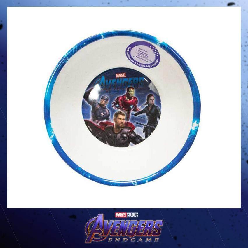 Marvel Avengers Endgame Bamboo Fibre Bowl 5.5 Inches - Blue Colour