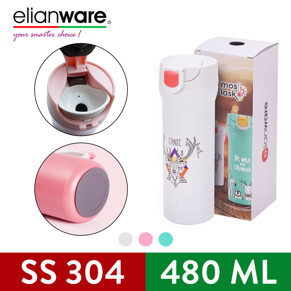 Elianware 480ml Cute Animal Design  Stainless Steel 304 High Insulation Thermos Thermal Vacuum Flask