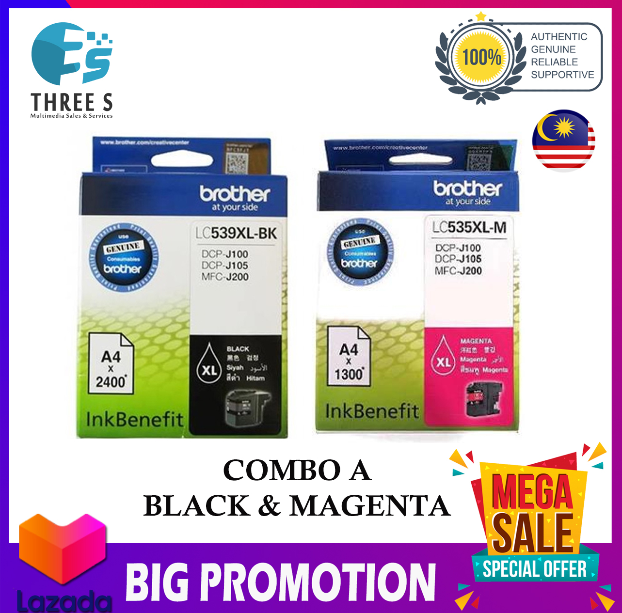BROTHER LC539XL ORIGINAL INK CARTRIDGE DCP-J100/DCP-J105/MFC-J200 LC-539XL