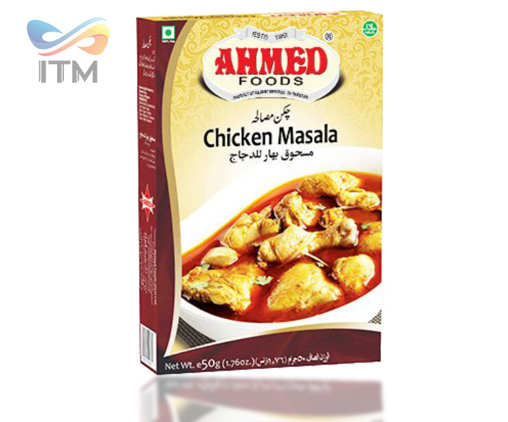 AHMED CHICKEN MASALA VALUE PACK 50GM+ 50GM