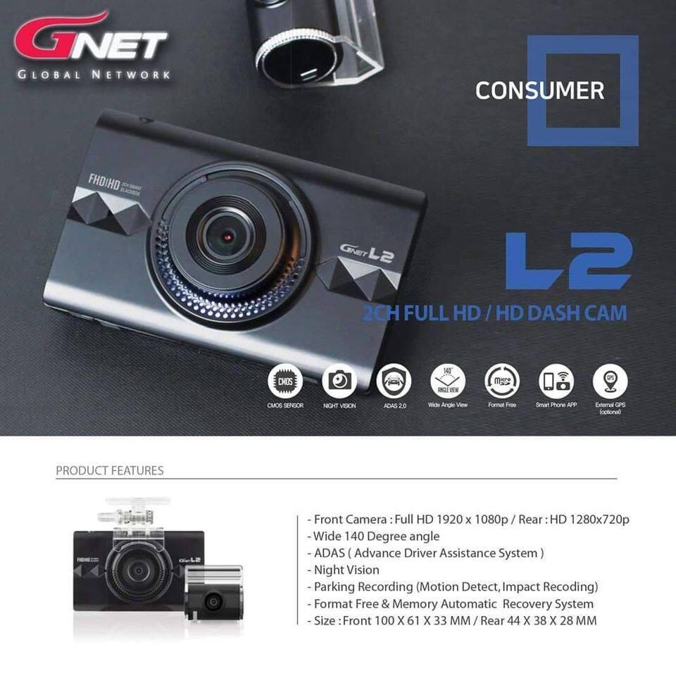 Dash Cam GNET L2 Blackbox 2CH FHD/HD (1920 x 1080P) + Micro SD Card