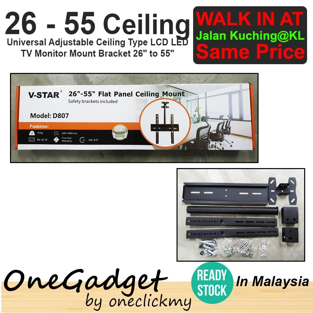 "[READY STOCK IN MALAYSIA]Universal Adjustable Ceiling Type LCD LED TV Monitor Mount Bracket 26"" to 55"""