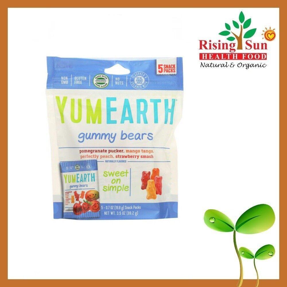Yum Earth Gummy Bears 5S Contain Gelatin 3.5 Oz