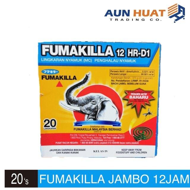 Fumakilla Jambo 20's 12Hours