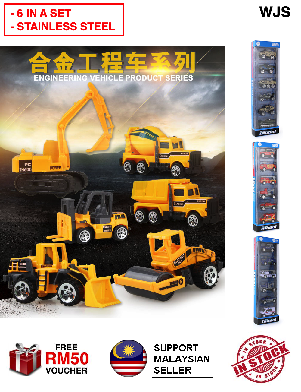 (6 IN A SET) WJS 6pc 6pcs Car Toy Set Construction Vehicle Bulldozer Tractor Police Car Army Truck Solider Fire Truck Mini Model Car Figure Firetuck Toys Set Kereta Mainan STAINLESS STEEL [FREE RM 50 VOUCHER]