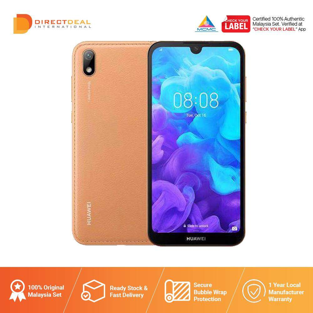 Huawei Y5 2019 2+32GB - Ori Huawei 1 Year MY Warranty (SmartPhone MY SET)