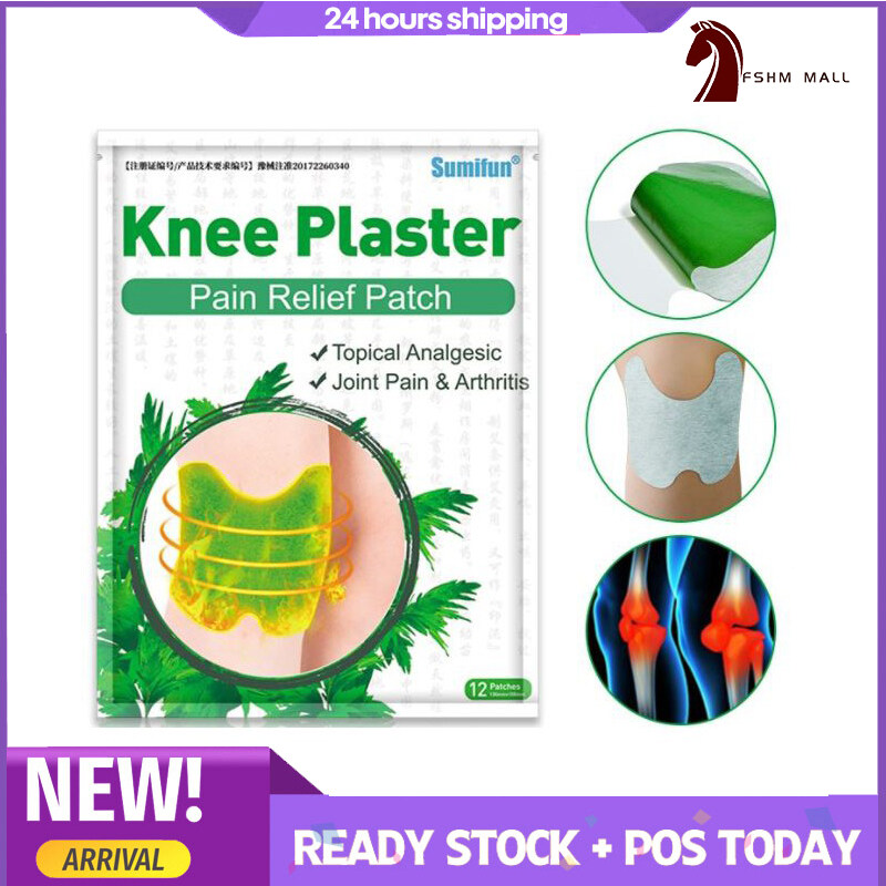 【Ready Stock】12Pcs Knee Plaster Sticker Wormwood Extract Knee Arthritis Patch knee pain relief knee guard support medical 12 Pads Moxa Plaster Paste Moxibustion Heat Patch Warm Knee Stickers Health Care