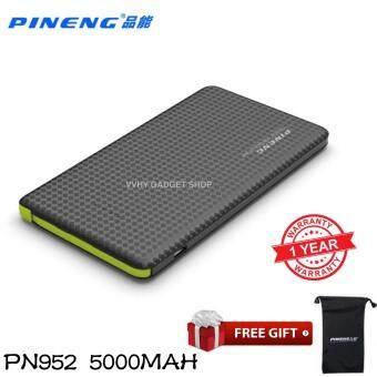 Fitur 100 Original Pineng Pn 952 Pn952 Pn 952 5000mah Powerbank