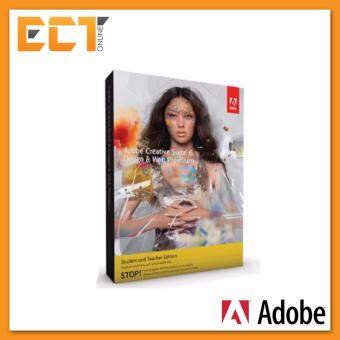 Harga Adobe Creative Suite CS6 Design & Web Premium Full Package for Windows (Education Edition)