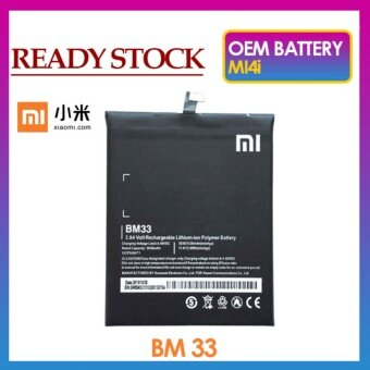 Review Oem Xiaomi Mi4i Battery Bm33 Dan Harga Terkini - e