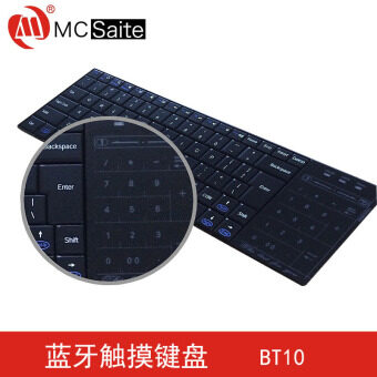 Review Best Basic Keyboards Bluetooth Keyboard Number Keys Touch