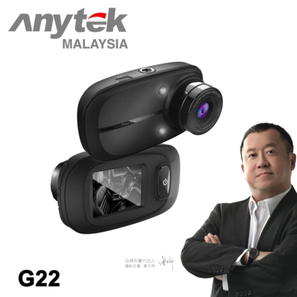 [GRAB Driver Exclusive] Car DVR ANYTEK G22 120 Degree Wide Angle Car DVR