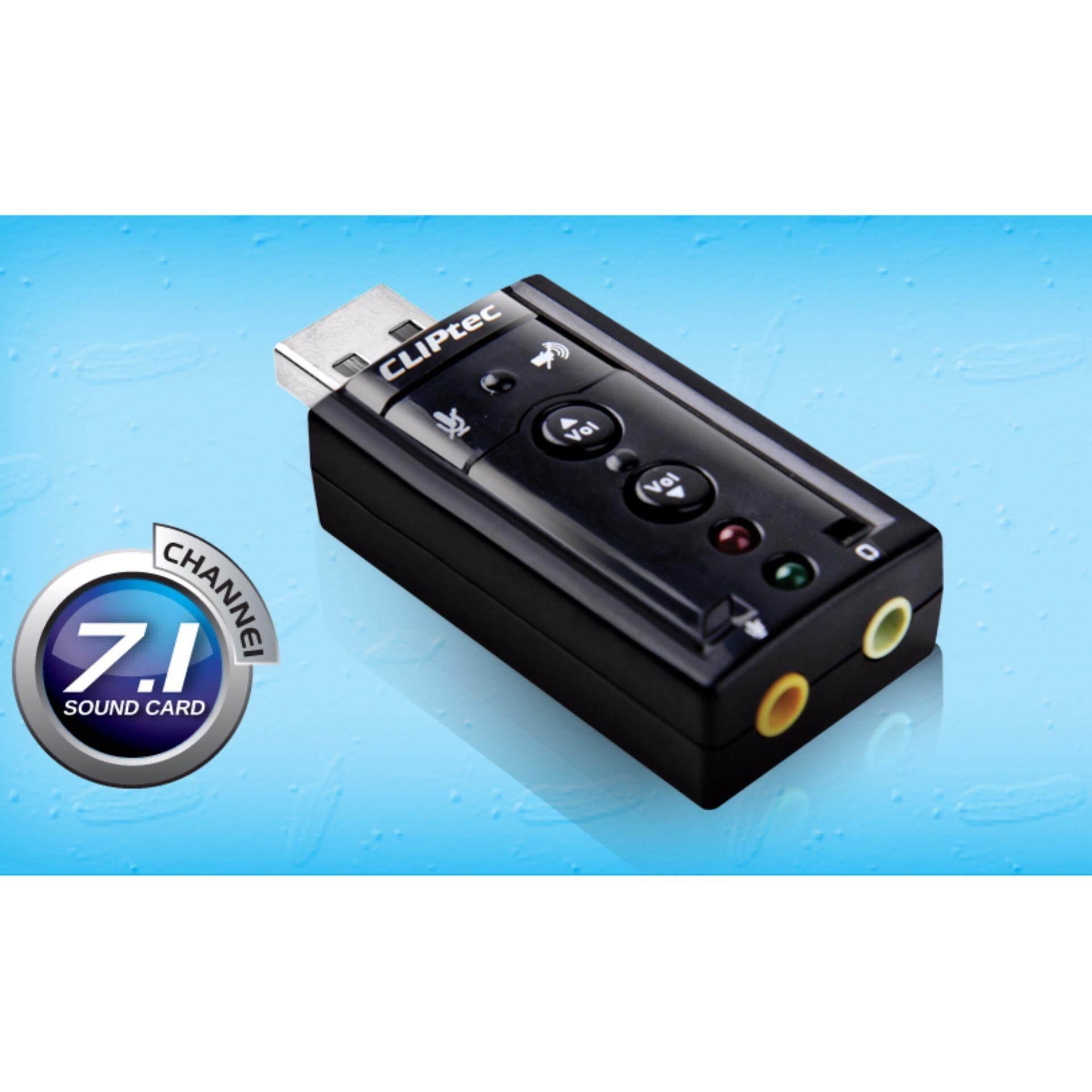 CLiPtec BMA230 USB Virtual 7.1CH Sound Card (U-Sound)