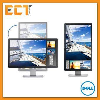 "Harga Dell P2314H 23"" Full HD IPS Professional LED Monitor (1920x1080)"