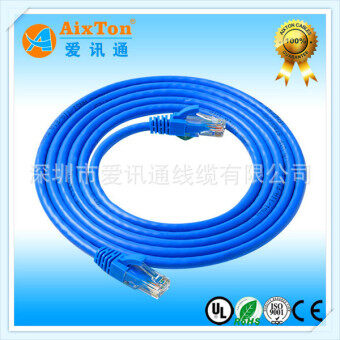 Fantastic Flower GIGABIT CAT6 Cable Ethernet Lan Network RJ45 Patch Cord Internet Blue -1M