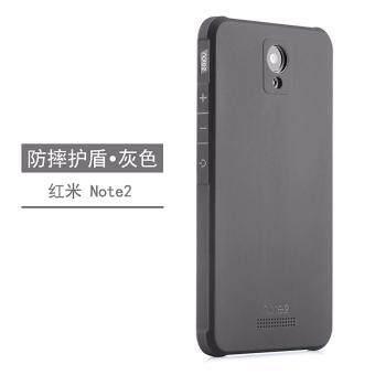 For Xiaomi Redmi Note 2 Silicon TPU Anti-fall Airbag Cover Case(Grey)