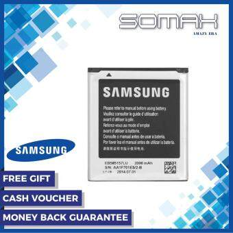 Genuine Samsung Galaxy Quattro Win Beam Battery I8552 Orginal 2000mAh
