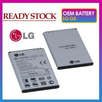 High Quality LG G3 battery for BL-53YH