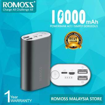 Harga ROMOSS RM-A1040201 Power Bank Ace 10000mAh - Grey