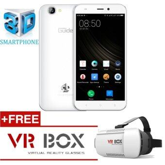 Harga DING DING GUIDE S1 5.5 3GB+32GB (WHITE) - glasses-free 3D smartphone