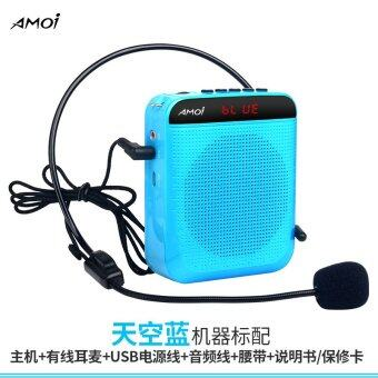 Harga Amoi/ K11 Portable Wireless Megaphone Amoi Dedicated Teachers Bee Waist Hanging Teaching Headset Microphone