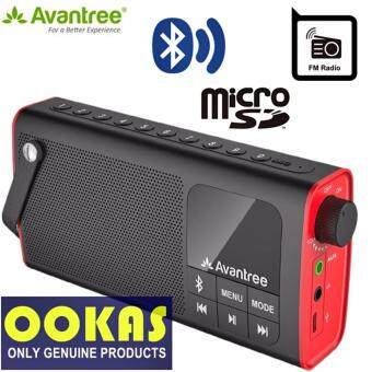 Harga Avantree Bluetooth Wireless Rechargeable Speaker Aux FM Radio SP850