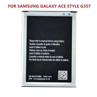 Harga GRADE A COMPATIBLE BATTERY FOR SAMSUNG GALAXY ACE STYLE / ACE 4 G357