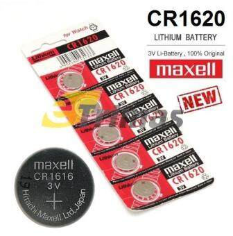 Harga 2PCS CR1620 Genuine Maxell Japan Lithium Battery
