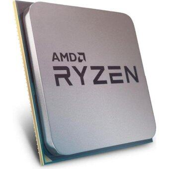 Harga AMD Ryzen 5 1500x Processor (3.7Ghz, 18MB Cache, AM4)