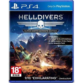 Harga PS4 Helldivers Super Earth Ultimate Edition