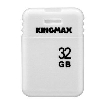 Harga Kingmax PI-03 32GB Short and Compact USB 2.0 Flash Drive with Waterproof (White)