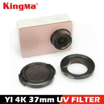 Harga (Genuine) KINGMA UV 37mm Filter + Lens Cover Set for Xiaomi XiaoYi Yi 2 4k Action Sports Camera