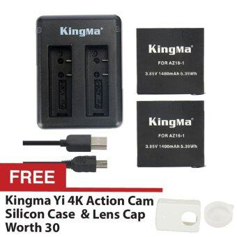 Harga Kingma Xiaomi Mi YI Sport Action Camera 2 4K Dual Rechargeable Battery Cable Set Backup AZ16-1 1400mah + FREE Kingma Silicon Case & Lens Cap White