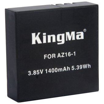 Harga Kingma Xiaomi Xiaoyi 4k Battery 1400mAh - Yi Action Camera 2 Spare Battery 1400