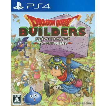 Harga PS4 Dragon Quest Builders (Chinese) Digital Download