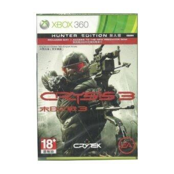 Harga Crysis 3 [Hunter Edition] (English & Chinese) [Asia Pacific Edition] Xbox 360 GAME