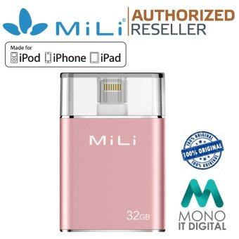 Harga MiLi i-Data Pro 32GB Lightning Flash Drive USB 3.0 OTG MFi Certified iPhone iPad Rose Gold (ORIGINAL)